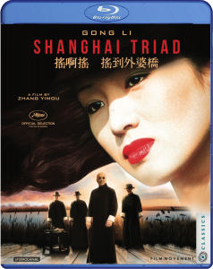 ShanghaiTriad_BD_3D
