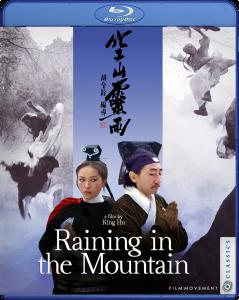 RainingInTheMountain_BD_3D